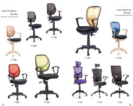Foshan yalin furniture co ltd produttori di mobili per for Produttori sedie per ufficio